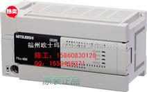 三菱FX3U第三代小型可编程控制器速度快、容量大、性能好、功能齐全FX3U-32MT/ES-A