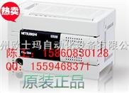 三菱FX3U第三代小型可编程控制器速度快、容量大、性能好、功能齐全FX3U-80MR/ES-A