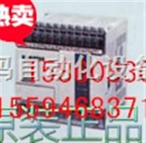 三菱小型可编程控制器FX1S-30MR-001特价代理上海三菱PLC,FX1S-30MT三菱PLC
