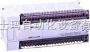 可编程FX1N-60MR-001模块,FX1N-60MT-001,FX1N-40MR-001-可以扩展输入输出的端子排型标准型机器三菱PLC欧士玛特级代理FX1N-422-BD