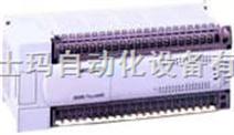 可以扩展输入输出的端子排型标准型机器三菱PLC欧士玛特级代理FX1N-422-BD
