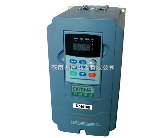 KM6100系列变频器-变频调速器-调速变频器