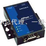 上饶 MOXA NPort 5110 单串口服务器