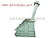 固体流量计(管道DN100) 型号:W3HL-DLD4.5