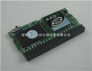 AXD 平板PC固态电子盘配套解决方案