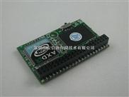 AXD 工控机硬盘配套解决方案 可申请样品测试