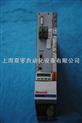二手博士力士乐伺服驱动器HCS02.1E-W0012,博世力士乐伺服驱动器维修,博世力士乐放大器维修