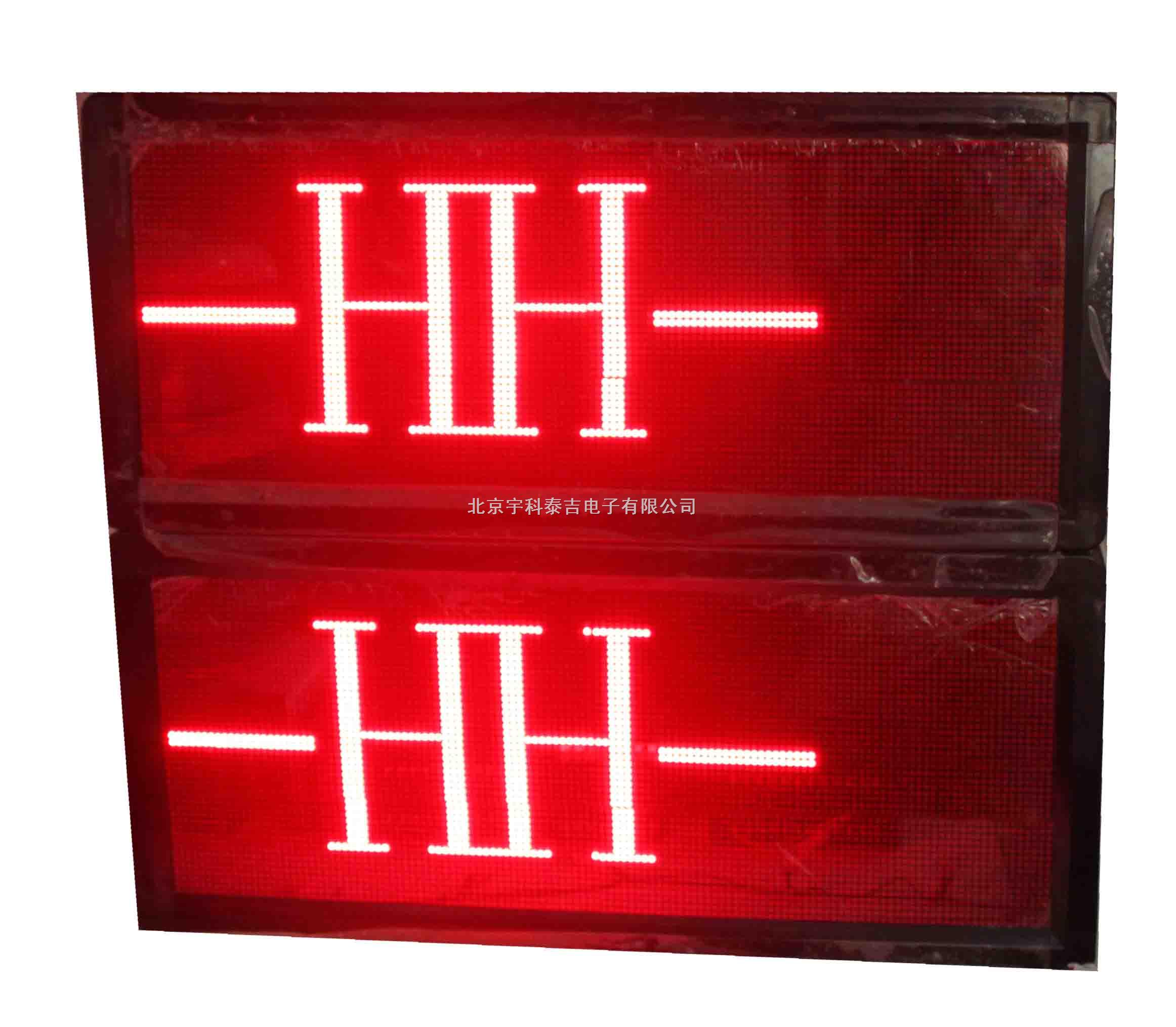 LED水位显示屏测控仪