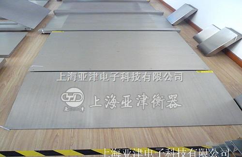 工业不锈钢电子秤,不锈钢地磅秤,工业地磅秤