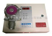 煤气泄漏报警器,煤气泄露检测仪,煤气报警器