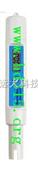 笔式数显盐度计 型号:XB89-SA-287 国产 库号:M345463
