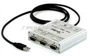 PCAN-USB Hub-USB-RS232-CAN多用接口转换器