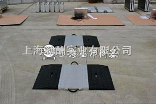 80吨便携式称重板,造纸业专用磅秤,苏州电子汽车衡