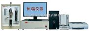 HR-DH1型电弧红外碳硫分析仪