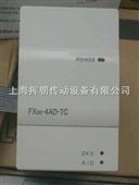 长期特价提供三菱PLC【FX1N-40MR-001】三菱PLC模块