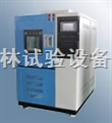 耐黄老化试验机/耐臭氧老化机北京
