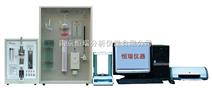 HRQ-3A型智能碳硫联测分析仪