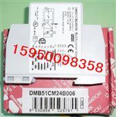 华东地区苏州DMB51CM24B006瑞士佳乐相序继电器