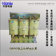 低压起动电抗器