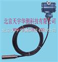 CST-151北京液位传感器