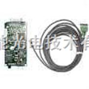 CCD内窥镜图像系统