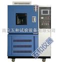 JMS-150-功能齐全交变霉菌试验箱