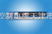 上海MHYV煤矿信号电缆,上海煤矿信号电缆型号,上海MHYBV煤矿信号电缆,