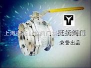 Q41F/H-150LB-金属硬密封球阀
