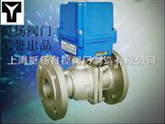 ZAJQ型-电动调节球阀
