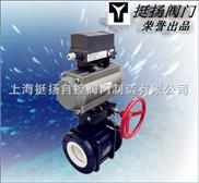 SMFQ641G-16FC-气动陶瓷球阀