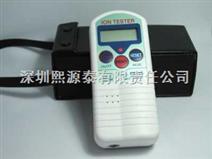 NKMH-103型正负离子检测仪/日本