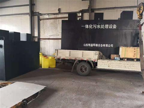 内江养殖污水处理设备