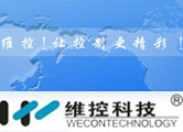 维控科技企业宣传