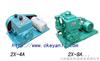 2X-4A皮带旋片真空泵220V2X-4A皮带旋片真空泵220V