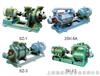 SZ-1型水环式真空泵SZ-1型水环式真空泵