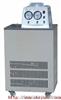 DLSZ-I低温冷却循环水真空泵DLSZ-I低温冷却循环水真空泵