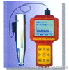 PPY23-HT225W数显回弹仪
