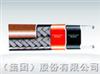 DWL-PFZR消防专用自限温电伴热带