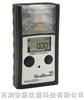 英思科GB90瓦斯检测仪,便携式瓦斯检测仪
