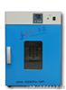 JH/310,302华北/北京高温试验箱