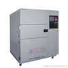 ES/TC/TST/TSThermal Shock Equipment/