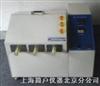 蒸汽老化试验箱/蒸汽老化箱/水气老化箱