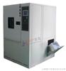 恒温恒湿箱/高低温湿热试验箱/可程式恒温箱