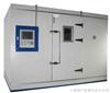步入高低温试验室大型环境室、烧机试验室(PCB)