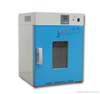 高温试验箱/高温烤箱/高温烘箱/鼓风干燥箱