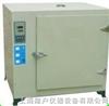 JH500度高温试验箱