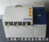 蒸汽老化箱|蒸汽試驗箱