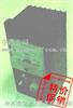 CN61M/HD21-20mA-V()(普通)电流信号发生器()