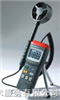 SH222-MS6250数字风速仪