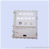 BXK防爆控制箱◆防爆控制柜◆防爆箱◆中普防爆
